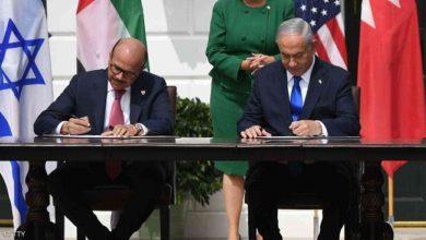 صورة مسؤول: سفارة إسرائيل في البحرين قائمة أصلاً وما علينا سوى تغيير لافتة الباب