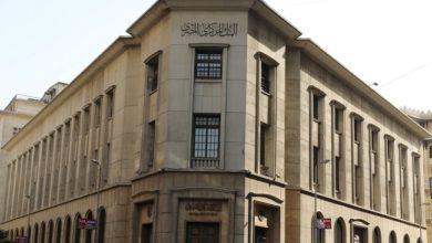 أرقام البنك المركزي المصري تشير إلى ارتفاع متزايد في ديون مصر الخارجية