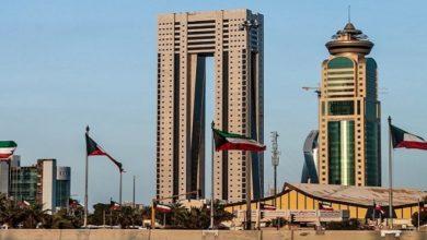 صورة وكالة: استبعاد تغيير فوري في السياسة المالية في الكويت بعد رحيل الشيخ صباح