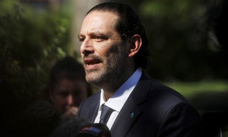 أكبر حزب مسيحي في لبنان لن يدعم الحريري لرئاسة الحكومة