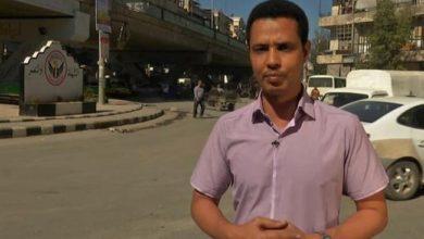 الصحافي المختار يعمل في قناة إماراتية واختطف عام 2013 في سوريا