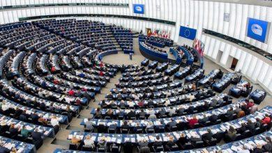 """صورة البرلمان الأوروبي يقرر تخفيض تمثيل أوروبا في قمة """"العشرين"""" في السعودية"""
