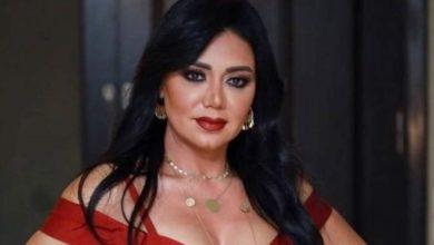 صورة الفنانة رانيا يوسف ترفض الزواج من أثرياء
