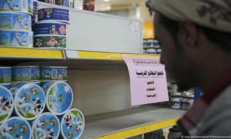 دعوات لمقاطعة المصالح الفرنسية في العالم الإسلامي بسبب الرسوم المسيئة للنبي محمد