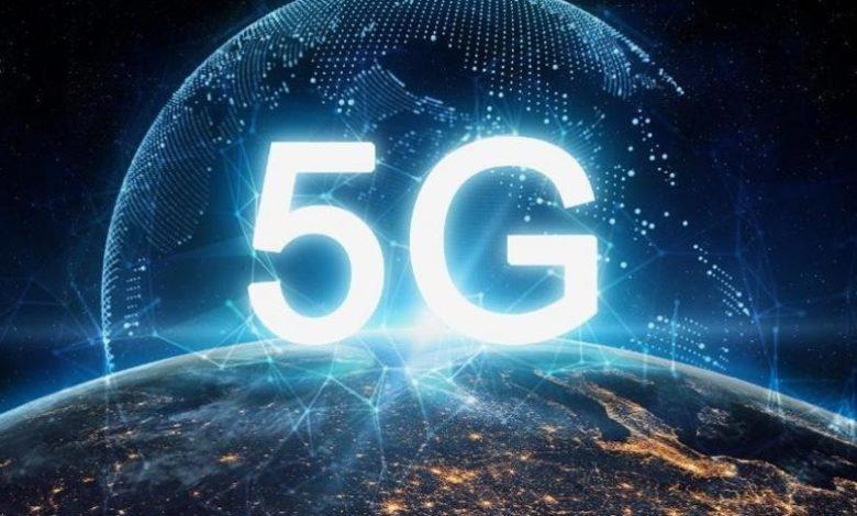 الجيل الخامس (5G)