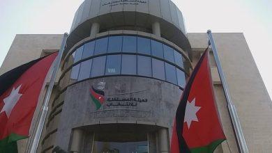 إغلاق باب الترشيح لانتخابات مجلس النواب في الأردن