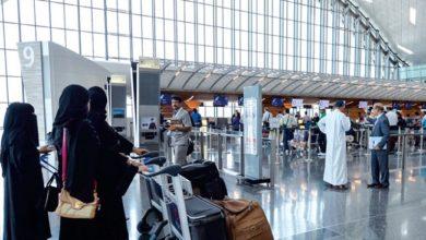 """صورة قطر تأسف عن أي مساس بالخصوصية خلال """"فحوصات"""" المطار وتفتح تحقيقاً"""