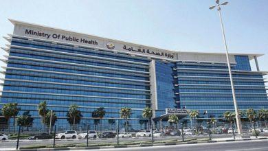 قطر ستوفر اللقاح المضاد لفيروس كورونا لجميع السكان مجاناً بمجرد توفره