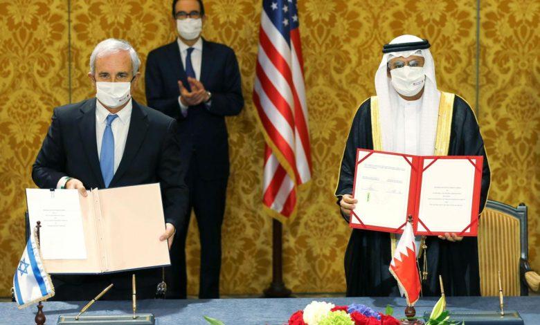 جانب من توقيع اتفاقية تطبيع البحرين مع إسرائيل