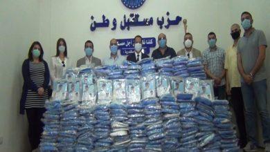 حزب مستقبل الموالي للرئيس السيسي وطن يوزع مساعدات على القرويين المصريين