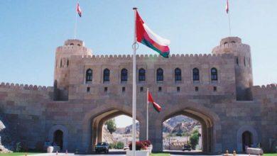 عمان تقر خطة التوازن المالي لضمان حماية الاقتصاد وتعزيز الموارد في ظل أزمة اقتصادية كبيرة