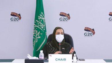 صورة ضغوط على السعودية بمنتدى المرأة في مجموعة العشرين