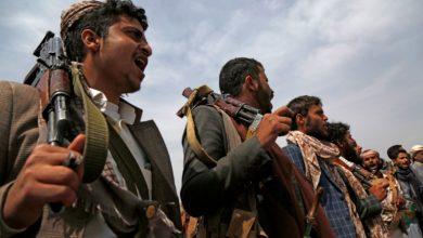 محاكم الحوثيين في اليمن حكمت بإعدام 200 شخص منذ 2017