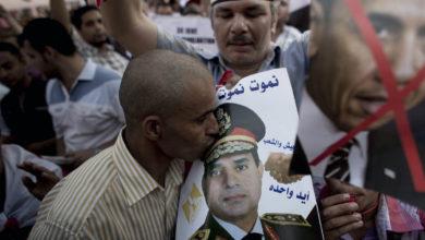صورة موقع: طُلب من رجال أعمال في مصر دفع 2 مليون جنيه لدعم مظاهرات مؤيدة للسيسي