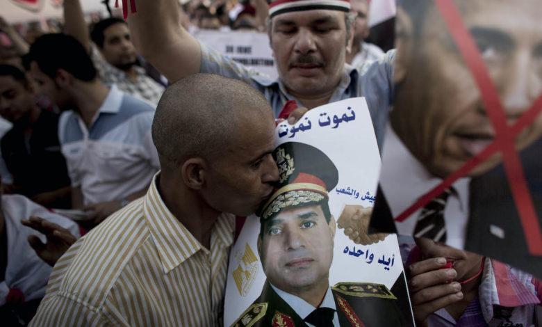 موقع: طُلب من رجال أعمال في مصر دفع 2 مليون جنيه لدعم مظاهرات مؤيدة للسيسي