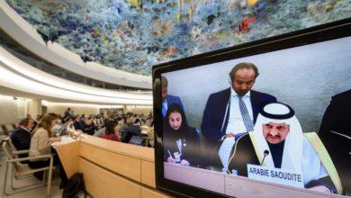 بندر بن محمد العيبان ممثل السعودية يلقي كلمة متلفزة أمام مجلس حقوق الإنسان في 5 نوفمبر 2018