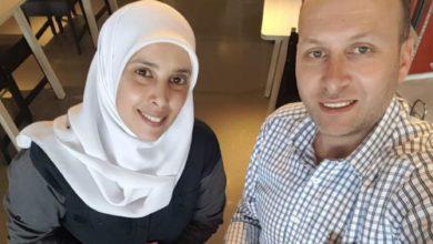 الأسير الفلسطيني نزار التميمي مع زوجته أحلام المطلوبة للولايات المتحدة