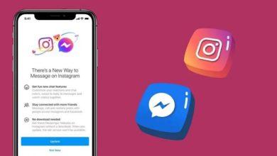 كيفية مراسلة أصدقائك في فيسبوك من تطبيق إنستجرام