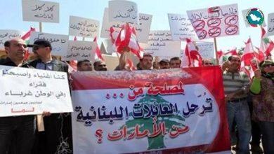 اعتقال اللبنانيين
