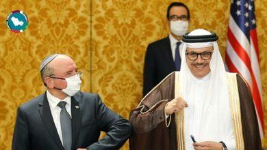وفد بحريني حكومي برآسة الخارجية البحرينية