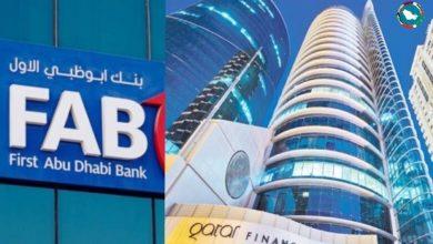 بنك أبو ظبي الأول