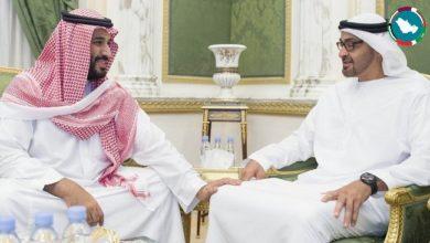 تقرير سري اماراتي