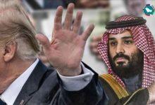 التقارب السعودي الاسرائيلي