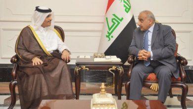 الحكومة العراقية السابقة