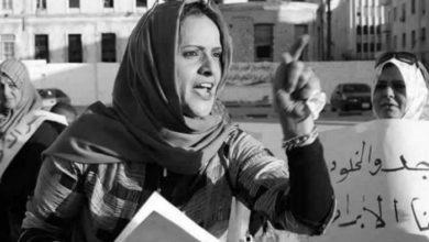 اغتيال الناشطة حنان البرعصي