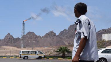 نفط اليمن