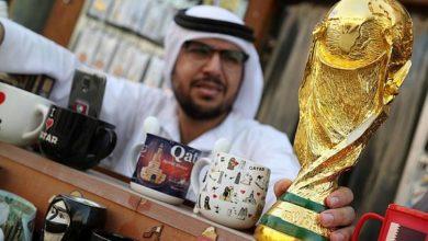 تشويه سمعة الدوحة
