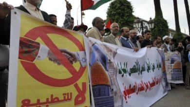 احتجاج لنشطاء مغاربة