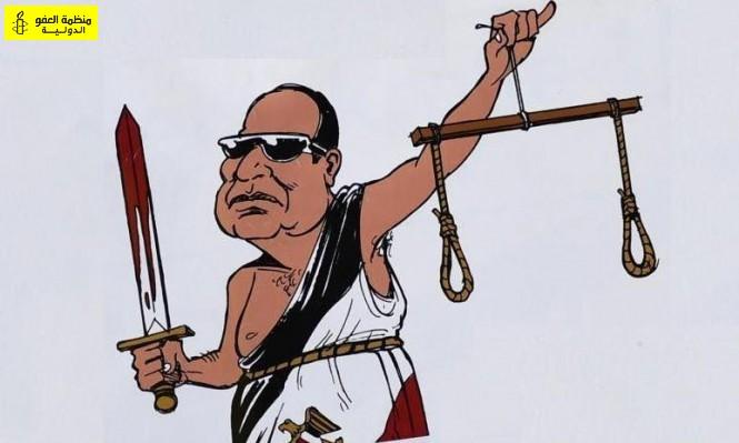 السلطات المصرية