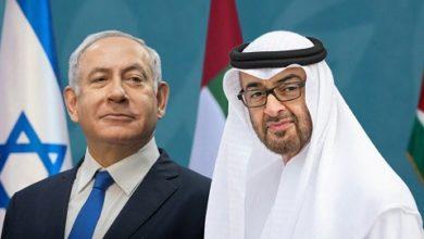 التطبيع الإماراتي .. إسرائيل و الإمارات
