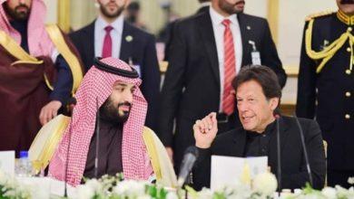 قرض باكستان ، العلقات السعودية الباكستانية