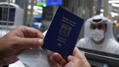 """تقارير بدأت تتحدث """"عن سياح إسرائيليين يسرقون محتويات من غرف الفنادق بدبي"""
