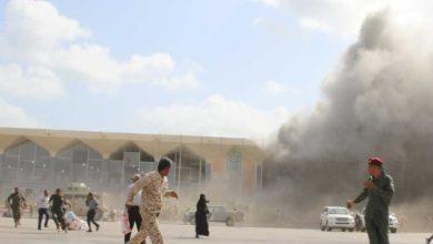 تفجير صنعاء كانت من خلال وضع عبوات متفجرة في داخل أحد صالات المطار