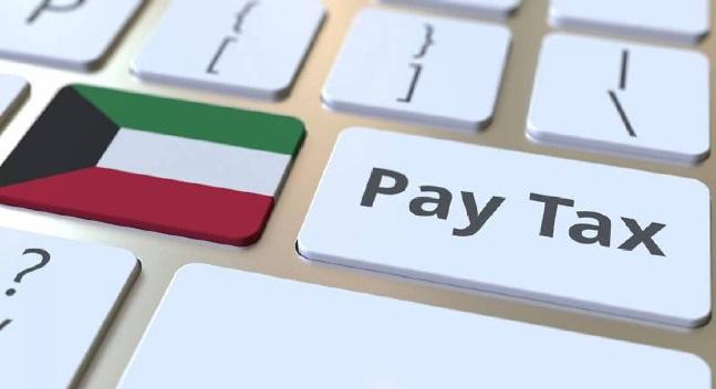 ضمنت ورقة البيان إجراءات واقتراحات رأت الغرفة أنها تساهم بمعالجة اقتصاد البلد الخليجي