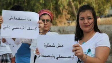 التحرش في الأردن