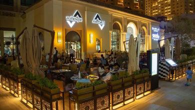 القهوة في قطر