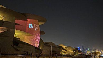 دورة الألعاب الآسيوية
