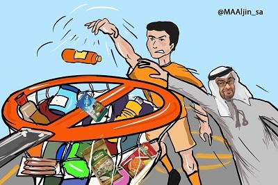 مقاطعة المنتجات الإماراتية