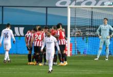 أتلتيك بلباو يهزم ريـال مدريد