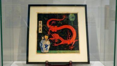 لوحة تان تان