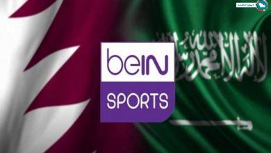 بي إن سبورت في السعودية