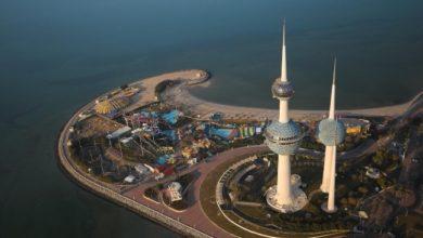 الكويت تعتزم تقديم حزم تحفيز جديدة للقطاع الخاص