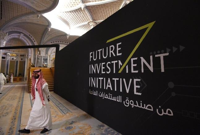السعودية: فرص استثمارية بـ6 مليارات $ خلال عقد