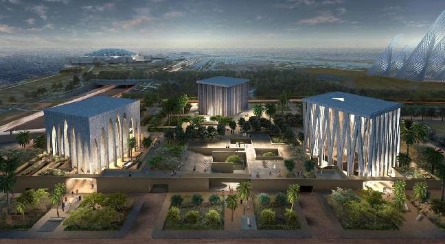 البيت الإبراهيمي في الإمارات