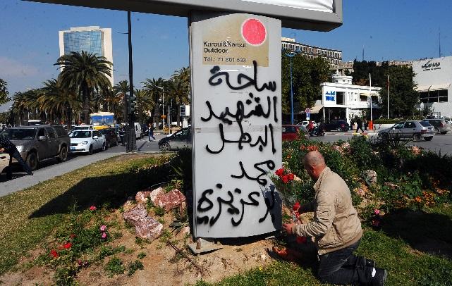 عربة محمد البوعزيزي التي غيرت المنطقة