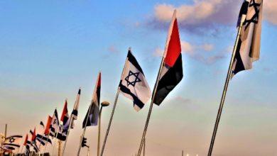 التأشيرات الإماراتية للإسرائيليين موقوفة حتى يوليو